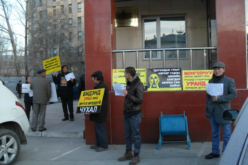 Protestation contre l'uranium