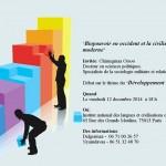 Conférence Débat le 12 décembre 2014